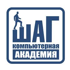 ит-шаг