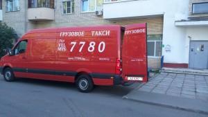 грузовое такси 7780 4