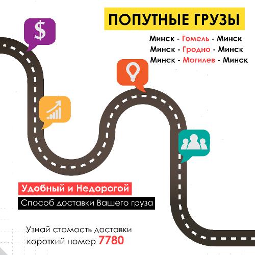 business-info3